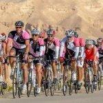 MyWay 2 Eilat 2015